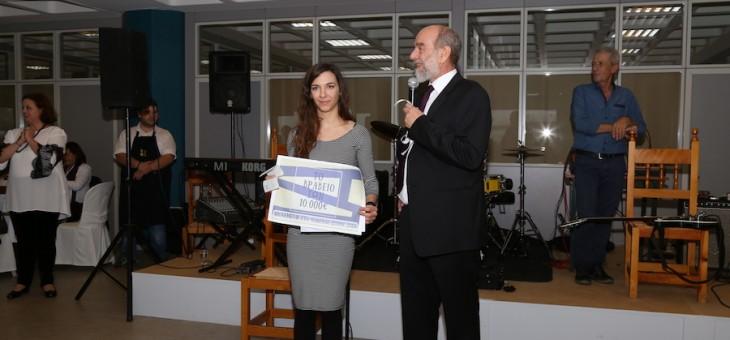 Απονομή βραβείου Εικαστικής διαμονής Lappas Award στη γιορτή της Αγ. Βαρβάρας